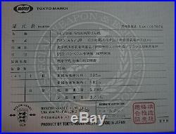 NEW Tokyo Marui No. 78 H&K MP5-J Electric gun