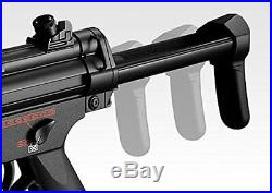 Tokyo Marui No. 2 H&K MP5A5 Automatic Electric Gun Boys From Japan by EMS