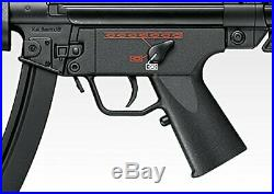 Tokyo Marui No. 2 H&K MP5A5 Electric gun F/S with T/N