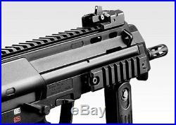 Tokyo Marui No. 4 H&K MP7A1 Electric compact machine gun F/S