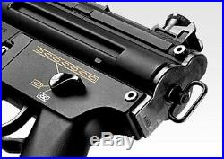 Tokyo Marui No38 H&K MP5 Kurtz A4 18 years old over standard electric gun